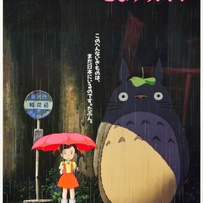 My movie recommendations: 'Tonari no Totoro'